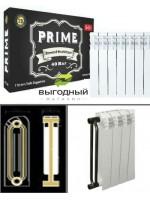 Біметалеві радіатори Wisser Prime 500/110 (2-х трубний біметал)