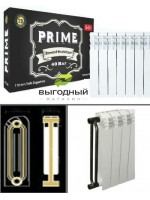 Биметаллические радиаторы Wisser Prime 500/110 (2-х трубный биметалл)