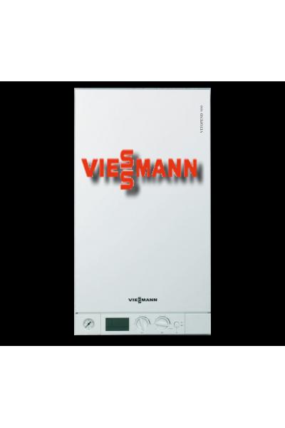 Газовий котел Viessmann Vitopend 100 (WH1D) 24 кВт, дим