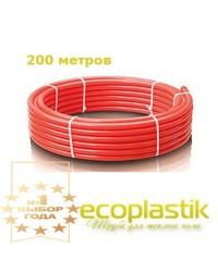 Труба для теплого пола Ecoplastic опт от 200 м Польша