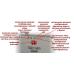 Електричний котел Protherm Ray (Скат) 21KE/14