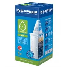 Картридж Барьер 6 для жорсткої води