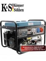 Генератор Könner&Söhnen KS 10000E-1/3 (VTS)