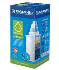 Картридж Барьер 6 для жесткой воды