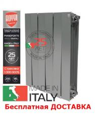 Биметаллические радиаторы Royal Thermo Pianoforte Silver Satin Италия