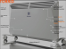 Конвектор электрический Electrolux Torrid ech-t 2000 Вт